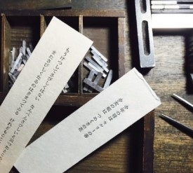 岐阜新聞 メディアばこ
