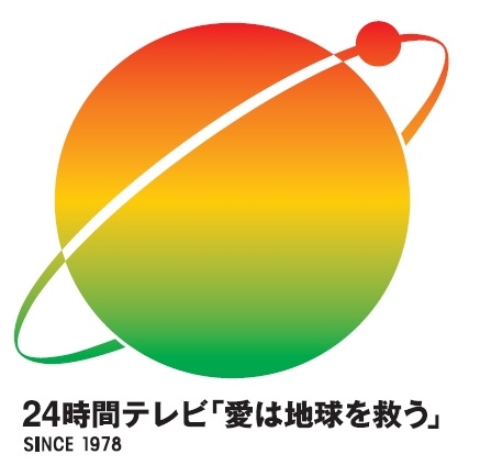 24時間テレビがモレラ岐阜にやって来る!