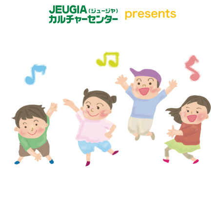 ジュージヤ×モレラ スポチャレ2018秋 JEUGIA発表会【観覧無料】