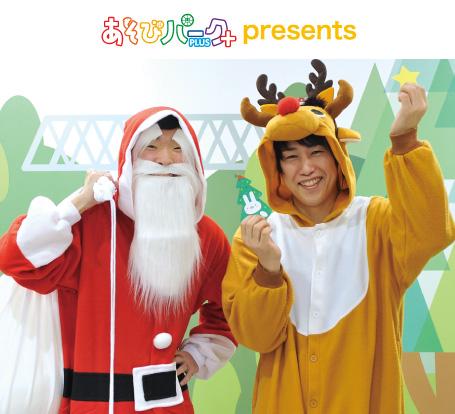サンタさんと一緒にクリスマスの準備をしよう!(参加無料)