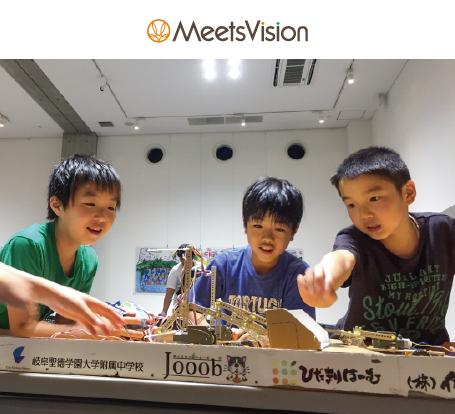 ロボット工作教室&第4回モレラ岐阜ロボットコンテスト(要予約)