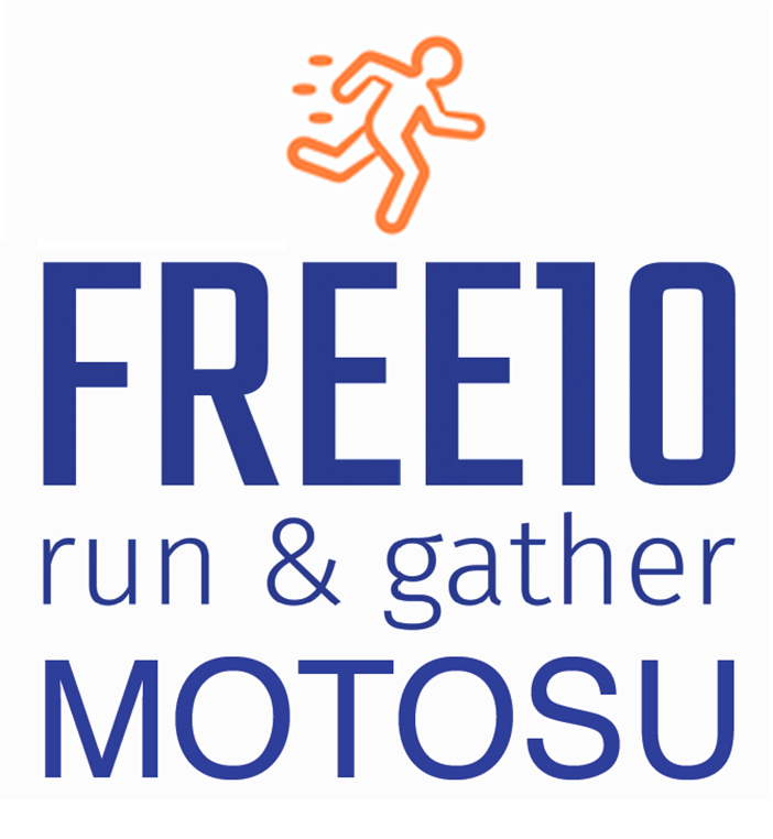 FREE10 run&gather MOTOSU 参加者募集中!