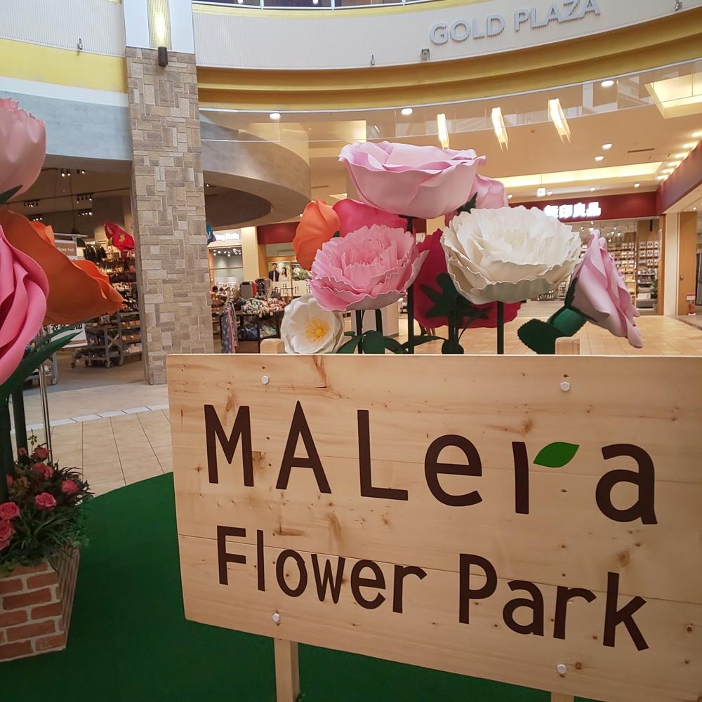 MALera Flower Park