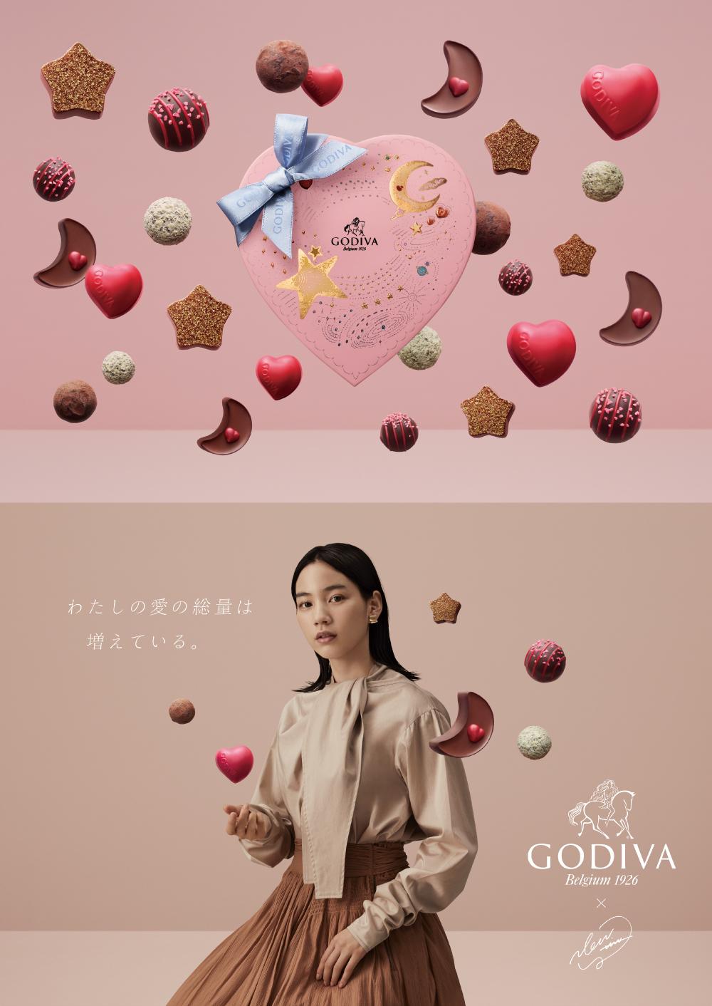 「GODIVA(ゴディバ)」の期間限定ショップがモレラ岐阜にオープン!!