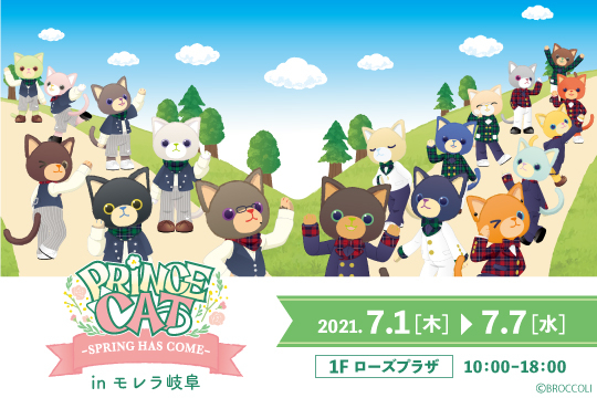 PRINCE CAT-SPRING HAS COME-