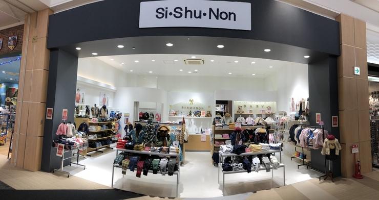 Si・Shu・Non