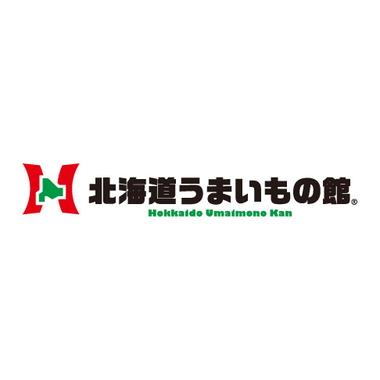 北海道うまいもの館