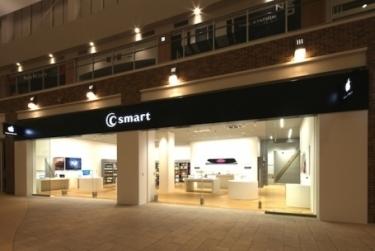 C smart(Apple Premium Reseller)